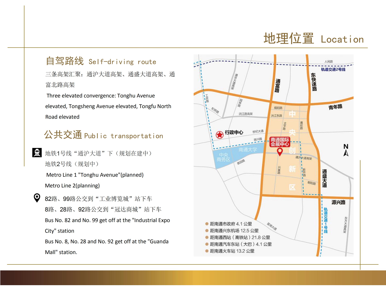 南通国际会展中心宣传册(2)_04.png
